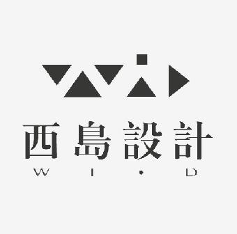 青島平面 vi logo畫冊廣告包裝標志創意設計