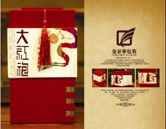 郑州高档包装盒设计公司