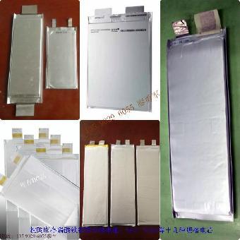收购动力电芯,回收软包 铝壳磷酸铁锂电池