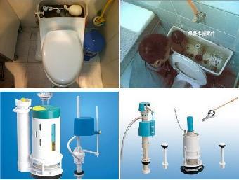 马桶两档冲水马桶,无论大小便排水量都一样多或开关常被卡住不回位
