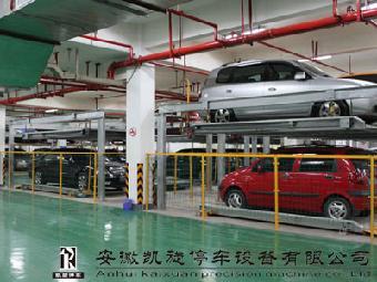 生产立体停车设备和汽车专用升降机整机的制造企业.