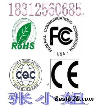 (如iec61340-5-1标准)是由权威的国际标准机构(如iec)编制的用于电子