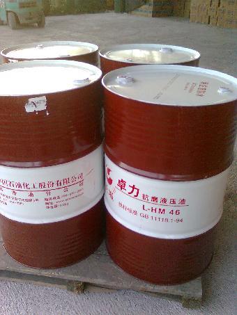 长城代理商,浙江卓力hs低凝抗磨液压油 防锈