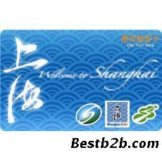 上海旅游券回收上海旅游集散中心开通得仕卡支