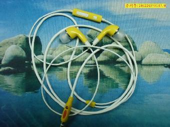 三星线控手机耳机线