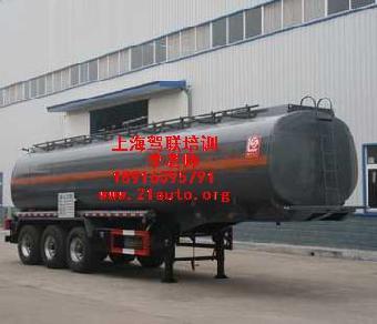 上海危险品运输车辆驾驶员资格证考试培训