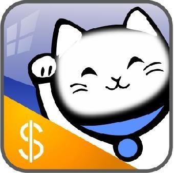 招财猫服装管理软件版广泛适用于服装店,鞋店,服装专卖店,皮具店等