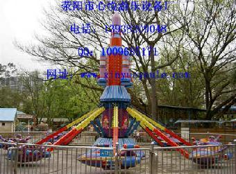 豪华型自控飞机,心悦游乐设备 旋转木马,欢乐喷球车