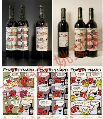 酒瓶商标制造厂