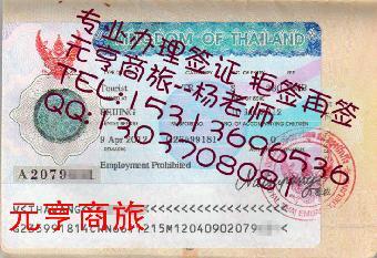 去加拿大探亲签证怎么办 元亨商旅杨老师帮助