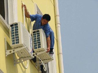志高空调,科龙空调,tcl空调,三星空调,三洋空调,华宝空调,富士通空调