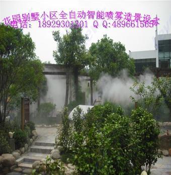 景观造雾,室内假山造雾,园林假山造雾,别墅后花园造雾,小区花园水池造