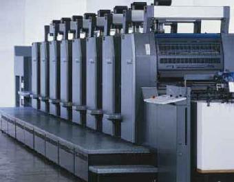 海德堡印刷机_提供日本海德堡印刷机进口备案清关中检手续流程