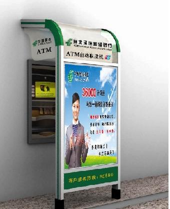 生产万鑫wx-006型邮政银行自动取款机防护罩