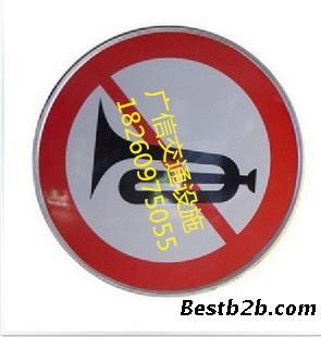 钦州交通标志牌 禁止机动车通行 反光标志牌牌