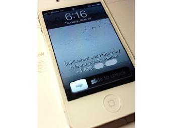 苹果手机屏幕漏液_