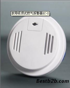 家用吸顶式燃气报警器