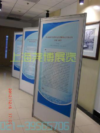 提供上海市户外展板制作展架租借服务包安装_移动志趣
