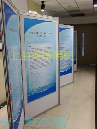 提供上海市户外展览铝料展板制作展架租借服务