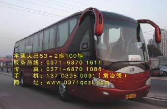 上海杭州苏州义务宁波无锡到洛阳郑州大巴车