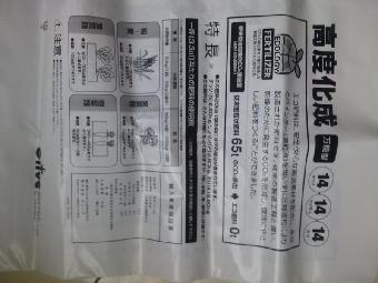 包装,纸 家用纸品  青岛市城阳区城阳前海西工业园   公司:青岛振昌工