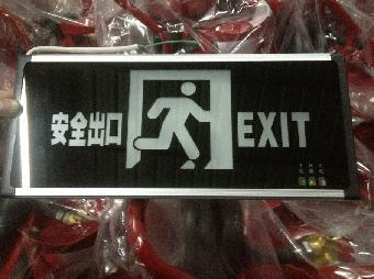安特利牌安全出口指示灯