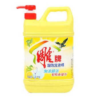 立白新一代洗洁精2kg-8瓶每箱