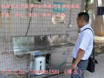 儿童纸盒手工制作饮水机