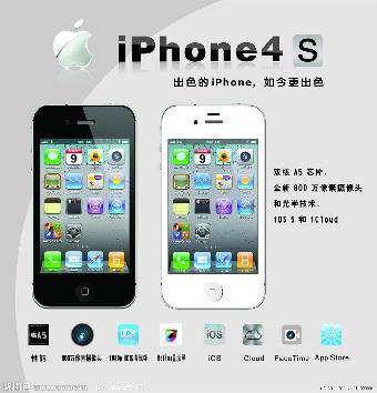 花屏苹果苹果进水苹果4进水黑屏维修手机手机郑州维修苹果手机用了两年图片