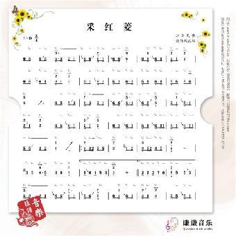 铜管类谱,流行歌曲谱,戏曲谱,民乐谱,现代总谱和分谱等各类简谱和