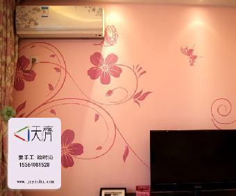 长沙手绘墙是墙面彩绘艺术创作领域的顶级高端品牌,多年以来一直致力