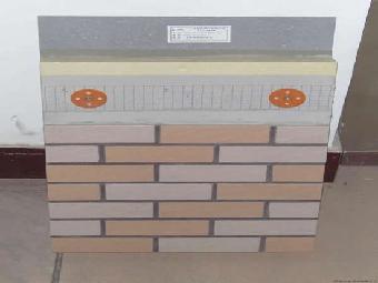 内蒙古挤塑板 XPS挤塑板,阻燃挤塑板,A级保温板