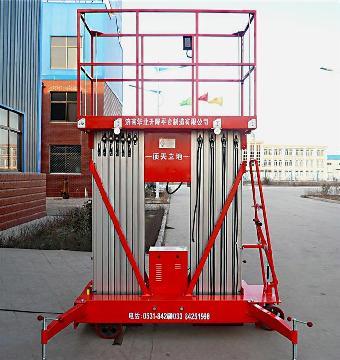 两端架垂直可调,可用于一定坡度的斜面或台阶上作业.图片