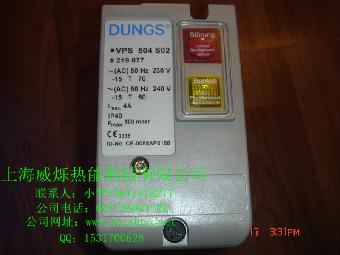 检漏装置vps504 s02