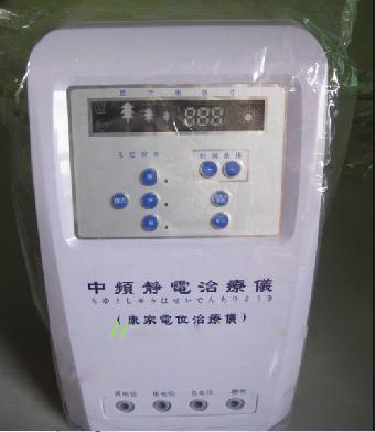 进入高电位治疗仪后,通过高压发生电路使电压升高