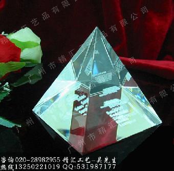 水晶金字塔纪念品,理财金字塔纪念品