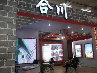 重庆展台设计与搭建,重庆卓奥展览展示公司为您服务