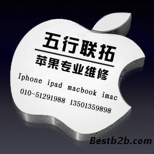 中关村ipad4触摸屏幕维修多少钱