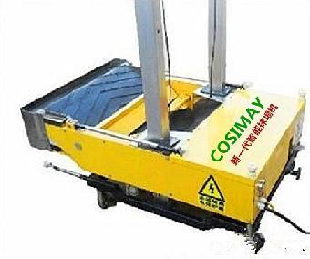 机器遇到障碍自动停机,以保护钢丝绳不被盘乱或被卷扬机切断,排除障碍