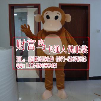 郑州财富鸟卡通人偶劳动节卡通人偶猴子卡通人偶道具卡
