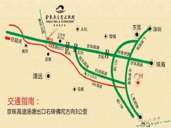 商业服务 旅行服务     周边旅游景点:佛冈观音山森林公园,佛冈森波拉
