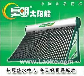 上海普陀皇明太阳能维修