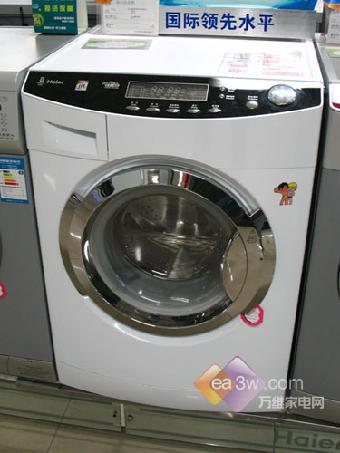 欧式洗衣机,各种家用松下洗衣机维修等