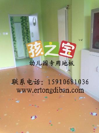 幼儿园用什么样的地板好呢?