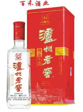 红酒可以在飞机上托运吗—北京专业到上海托运酒公司