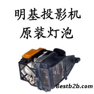 北京三洋投影机点灯板高压板维修