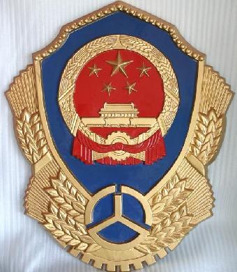 公路徽,路政徽标订制,交通徽订做,大型挂徽制作,大