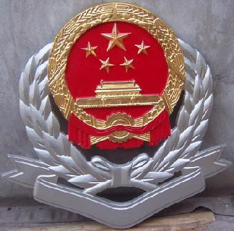 检察院警徽标志矢量