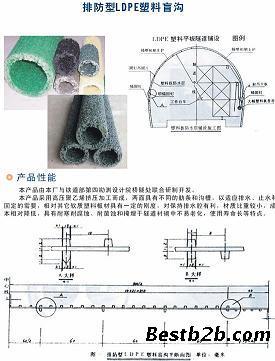排水渗水专用塑料盲沟管