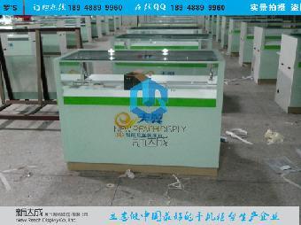 辉县市最新手机天翼电信柜台,手机展示v手机柜美版的iphone用翻墙吗图片